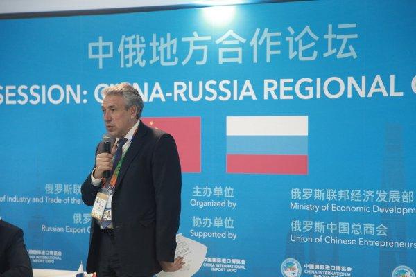 В рамках деловой программы в Китае Минпромторг представил туристический потенциал регионов России