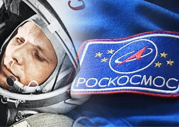 Гагарин плачет: Космобудущее из-за хищений «Роскосмоса» выглядит туманно