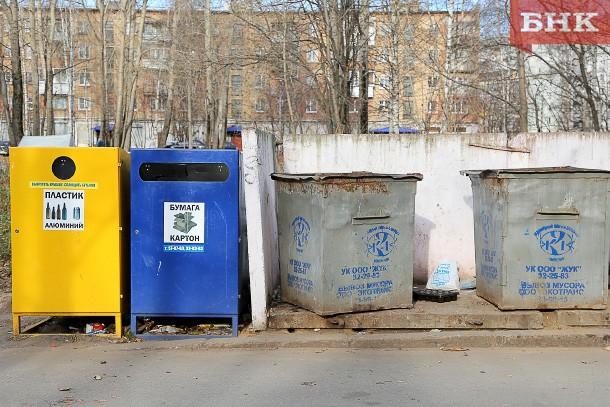 Для сортирующих ТКО разработают скидки на вывоз мусора