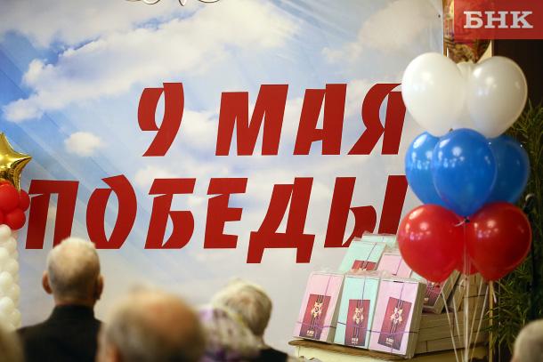 Глава Коми поздравил ветеранов с наступающим Днем Победы под песни военных лет