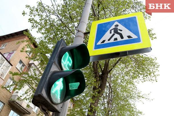 В МВД связали введение уменьшенных дорожных знаков с потенциальным ростом ДТП