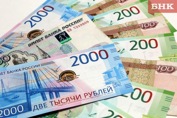 Сыктывкарка потеряла  деньги после общения с «социальным работником»
