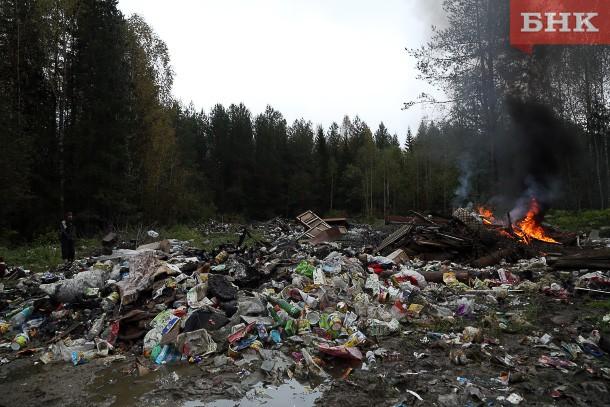 Проект мусорного полигона в Троицко-Печорске скорректируют