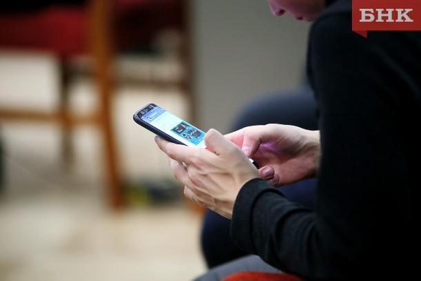 Сыктывкарец «одолжил» телефон у посетителя бара и пропал