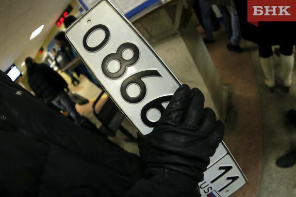 В России разработали порядок изготовления автомобильных номеров