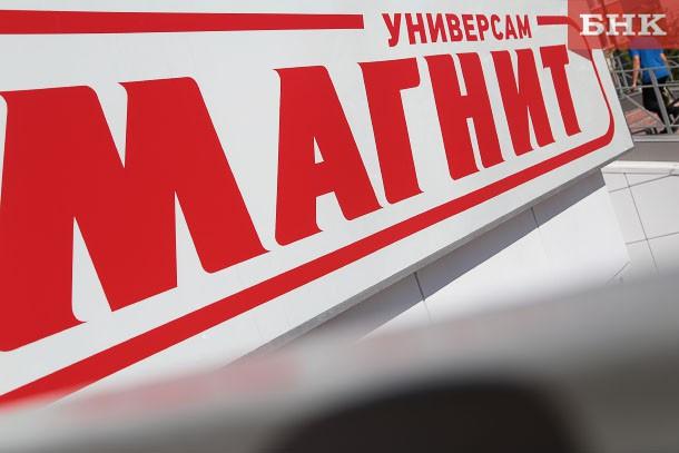 «Магнит» заплатит за падение ухтинки с пандуса 230 тысяч рублей