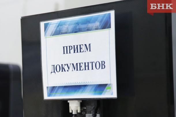 В России расширили перечень специальностей для целевого набора в вузы