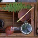 Медики назвали самые коварные «травяные чаи»