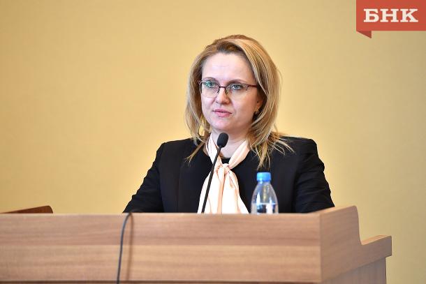 В Коми планируют создать научно-образовательный центр